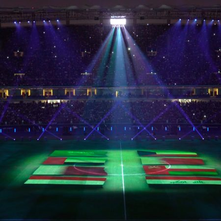 23 ème édition de la Gulf Cup 2017
